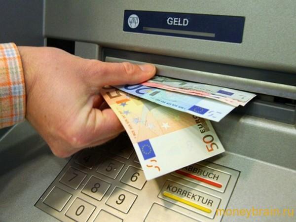 Банкомат съел деньги, что делать