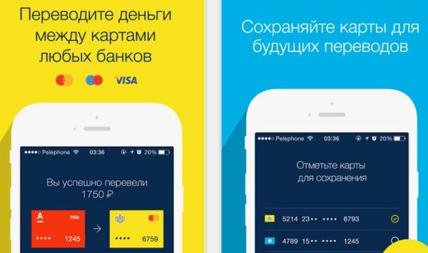 Банк Тинькофф мобильное приложение