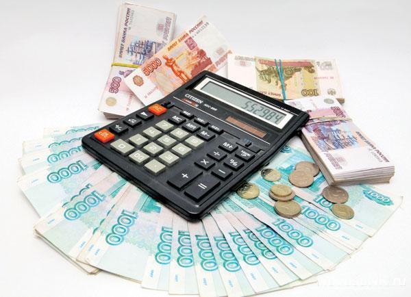 Какую сумму можно получить в банке