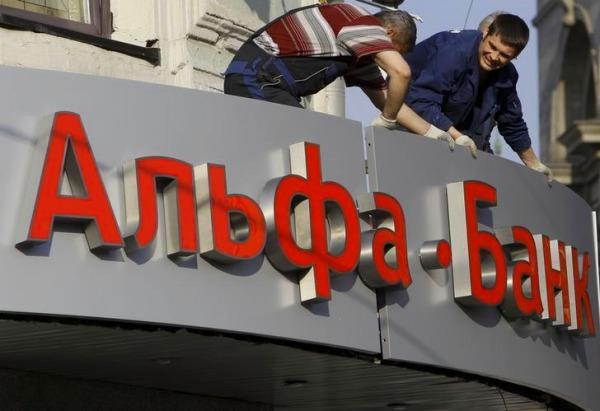 Как закрыть кредитную карту Альфа Банка?