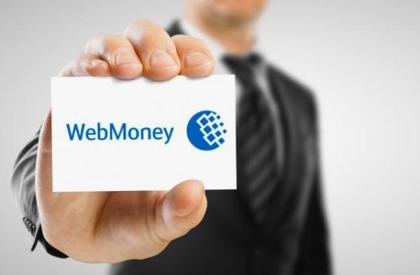 Как перевести webmoney на Украину