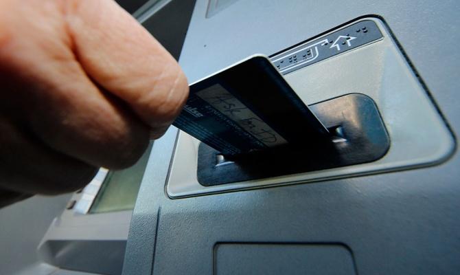 Комиссия в банкоматах Росбанка