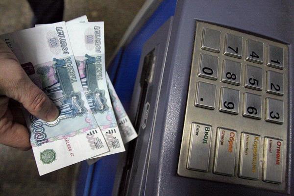 Комиссия в банкоматах