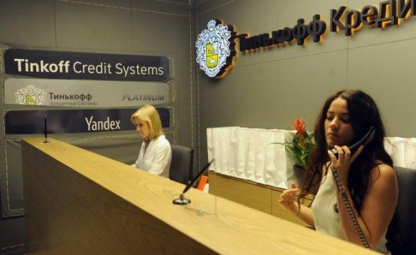 Комиссия в банкомате Тинькофф