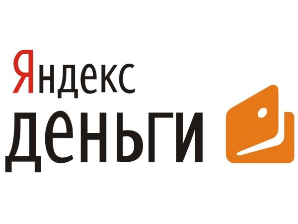 Кредит от Яндекс.Деньги