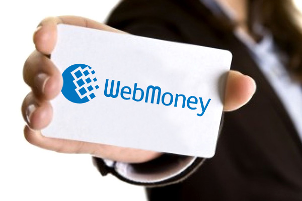 Кредит от Webmoney