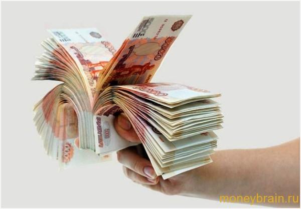 Кредит под залог бизнеса