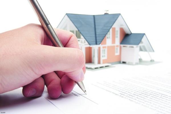 Критерии принятия имущества под залог