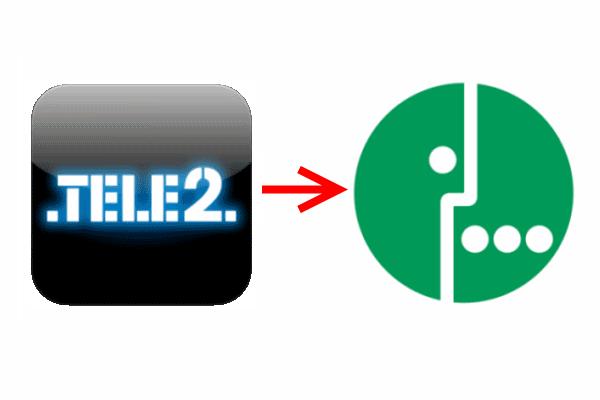 Перевод с Теле2 на Мегафон