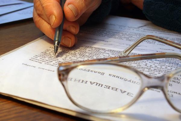 Процедура погашения ипотеки в случае смерти заемщика