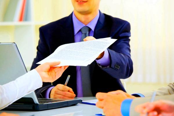 Список необходимых документов для кредита