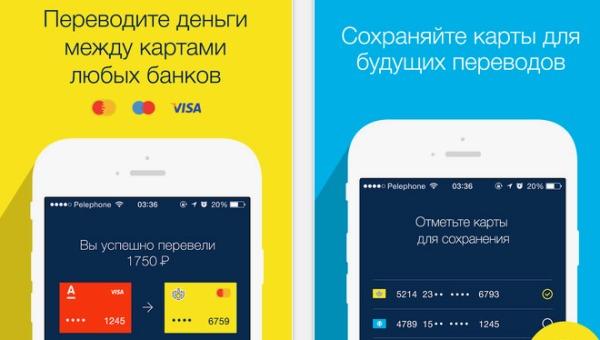 Тинькофф приложение