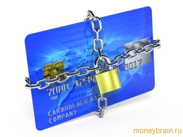 Блокировка кредитной карты приставами