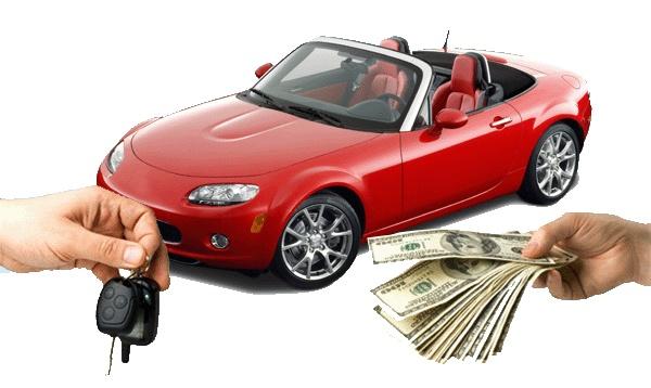 берём кредит под залог автомобиля