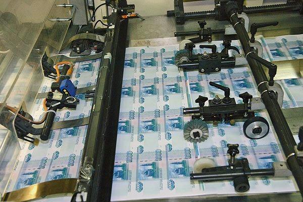 Где печатают деньги