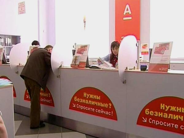 закрытие кредитной карты Альфа Банка