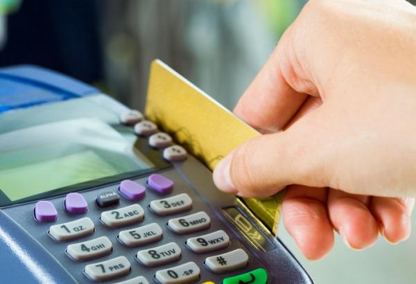использование банковской карты