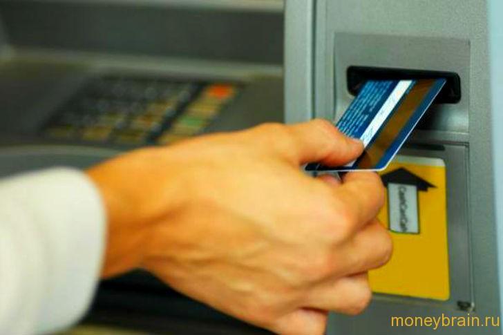 использование кредитной карты с льготным периодом