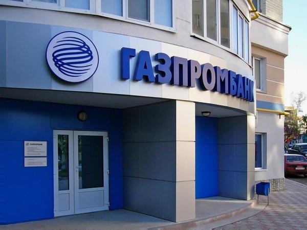 какая комиссия в банкоматах ГазпромБанка