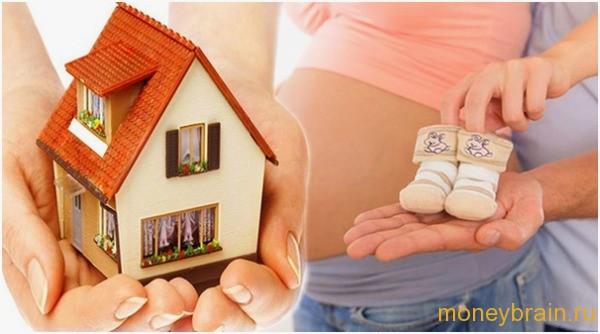 Как можно погасить кредит материнским капиталом?