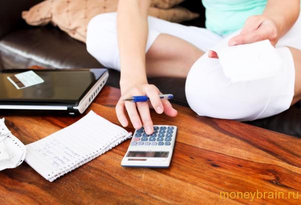 как откладывать деньги с зарплаты