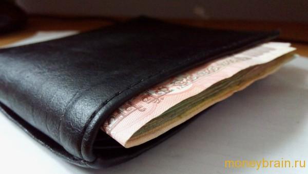 как повысить шансы на кредит в день обращения