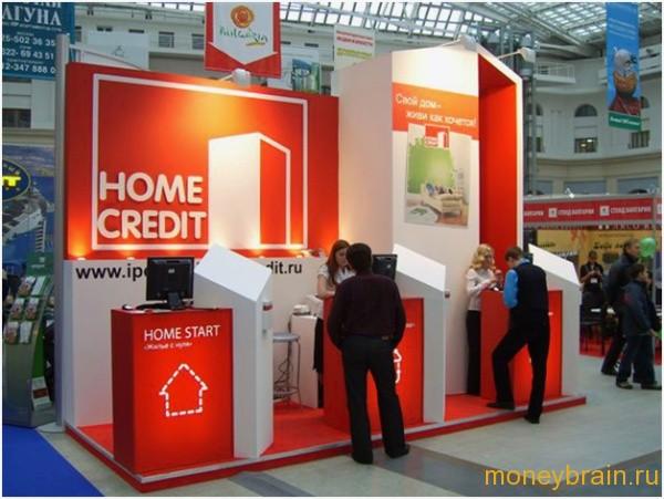 как получить отсрочку по кредиту в хоум кредит банке