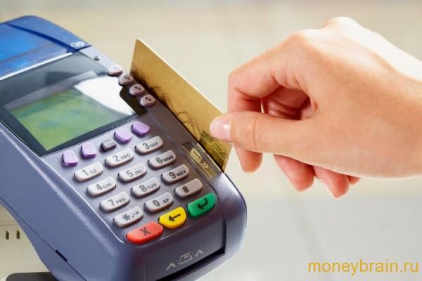 как пользоваться кредитной картой с льготным периодом