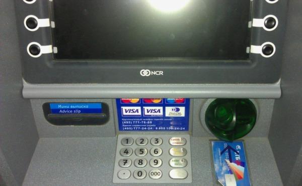 комиссия в банкомате ВТБ