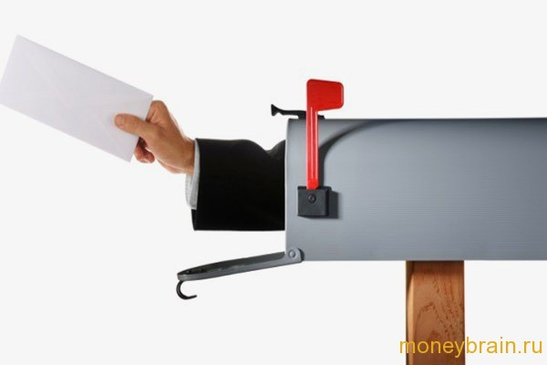 кредитная карточка по почте