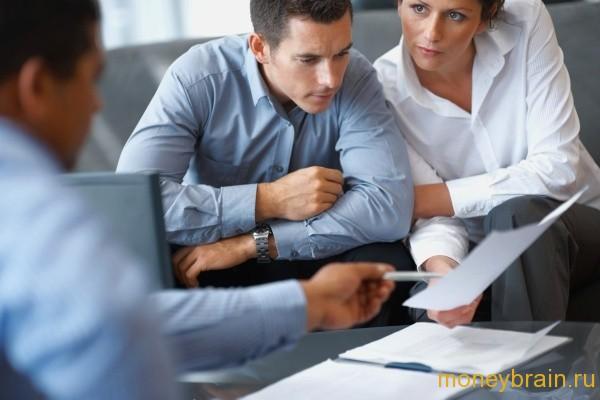 кредит под залог бизнеса в банке