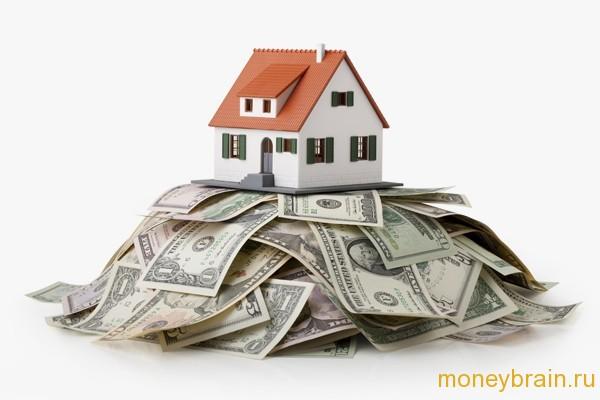 кредит под залог вашей квартиры