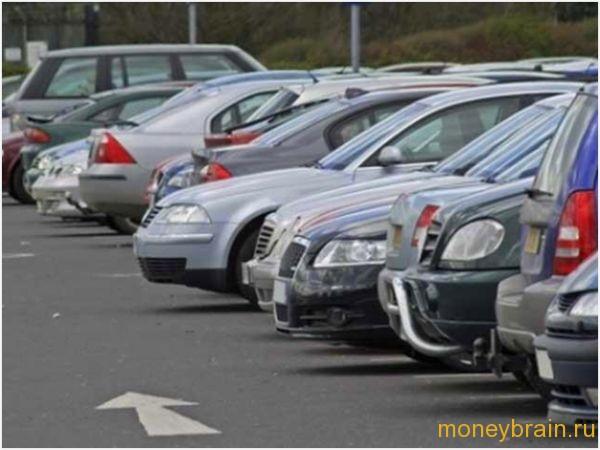 открытие автостоянки