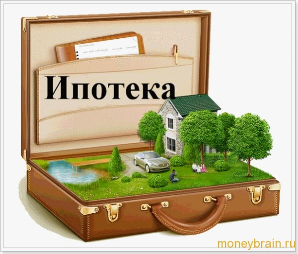 оформить ипотеку на земельный участок