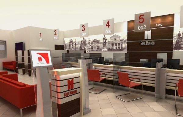 перевод средств на карту Банка Москвы через отделение