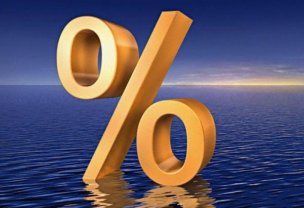 процентная ставка для кредита