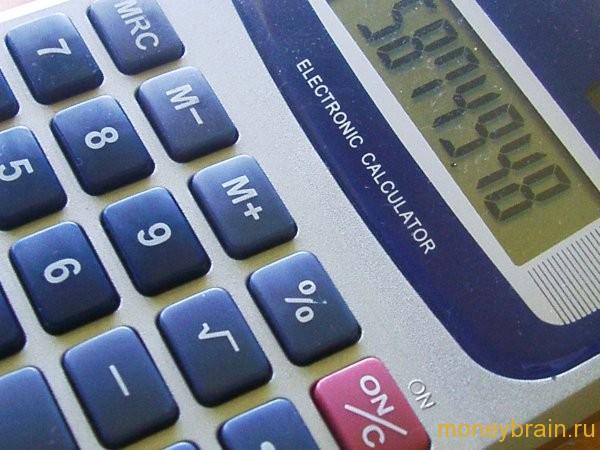 расчет сложных процентов по вкладам