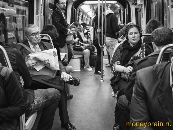 сокращаем расходы на транспорт