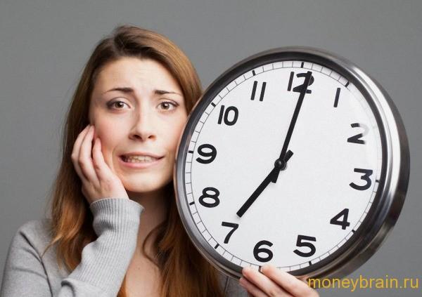 способы экономии времени