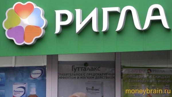 франшиза аптеки ригла