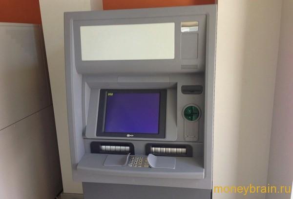 что делать если банкомат съел карту