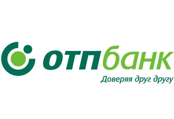 Документы для выгодного кредитного договора ОТП банка