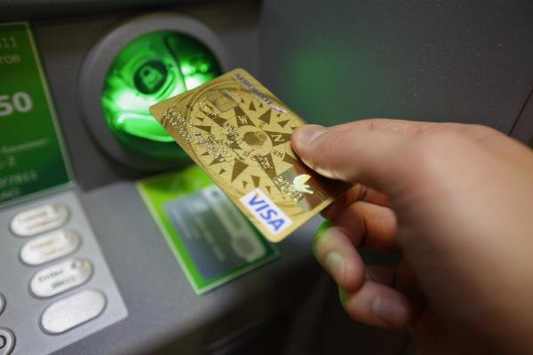 Как положить деньги на карту Россельхозбанка