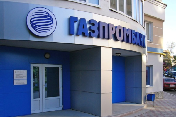Условия кредитных карт Газпромбанка