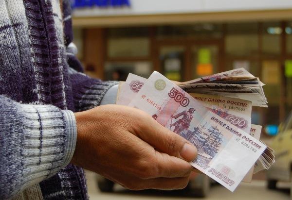 Как оформить кредитные каникулы в Банке Москвы? Документы для оформления