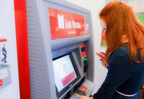 кредитная карта Банка Москвы