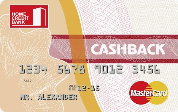 кредитные карты Банк Хоум кредит