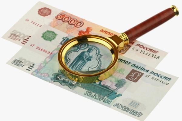 Как узнать задолженность по кредитной карте