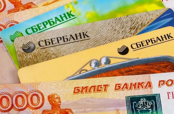 минусы и плюсы кредитных карт Сбербанка