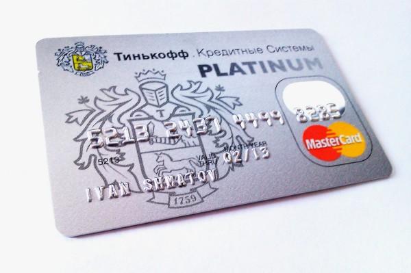 увеличение кредитного лимита по карте Тинькофф